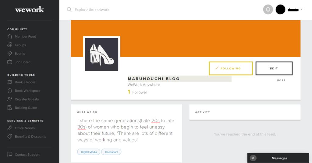 WeWorkアプリのビジネスプロフィール