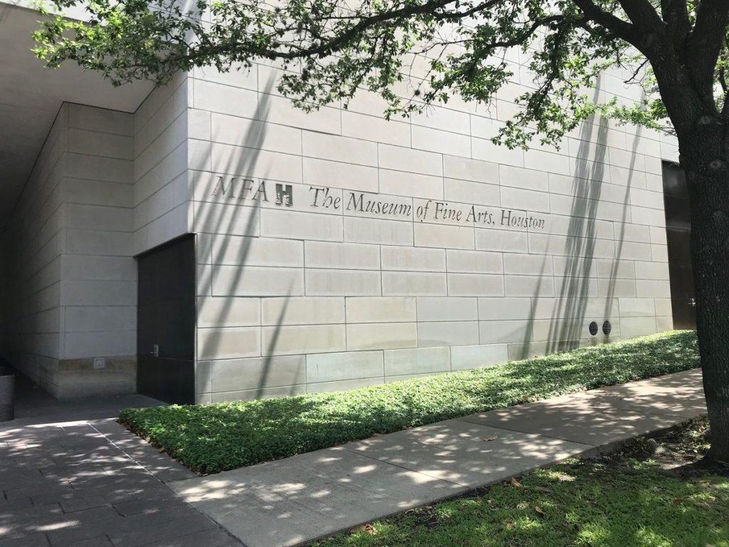 ヒューストンの美術館
